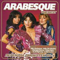 Музичний сд диск ARABESQUE The best (2006) (audio cd)
