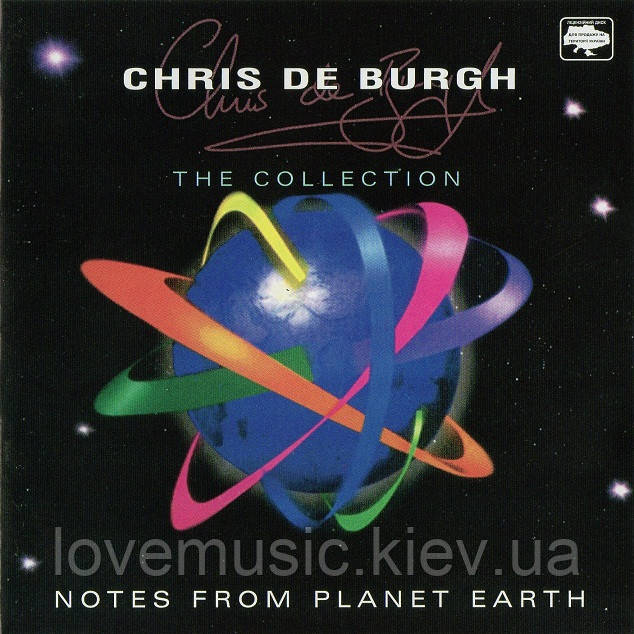 Музичний сд диск CHRIS DE BURGH The collection Notes from planet Earth (2001) (audio cd)