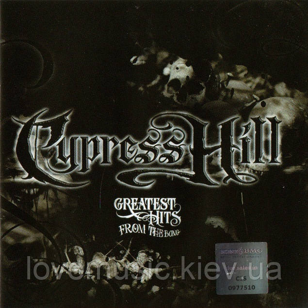 Музичний сд диск CYPRESS HILL Greatest hits from the bong (2006) (audio cd)