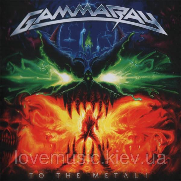 Музичний сд диск GAMMA RAY To the metal (2010) (audio cd)