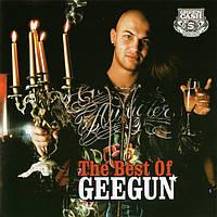 Музыкальный сд диск GEEGUN The best of (2008) (audio cd)