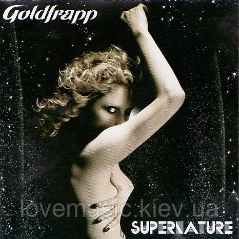 Музичний сд диск GOLDFRAPP Supernature (2005) (audio cd)