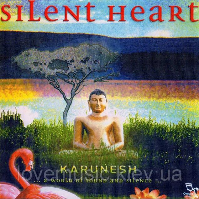 Музичний сд диск KARUNESH Silent heart (2001) (audio cd)