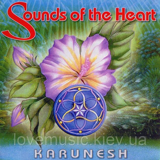 Музичний сд диск KARUNESH Sounds of the heart (1985) (audio cd)