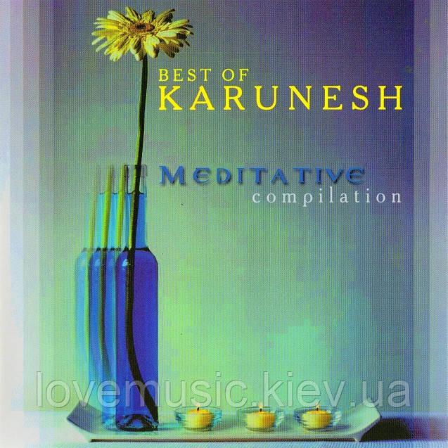 Музичний сд диск KARUNESH Best meditative compilation (2008) (audio cd)