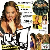 Музыкальный сд диск NUMBER ONE Русский (2006) (audio cd)