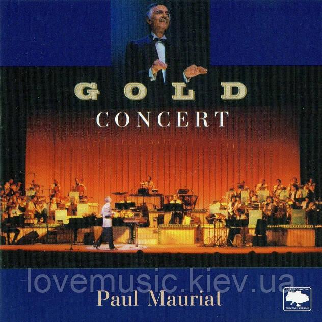 Музичний сд диск PAUL MAURIAT Gold concert (2007) (audio cd)