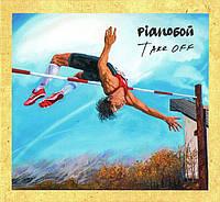 Музичний сд диск PIANOБОЙ Take off (2016) (audio cd)
