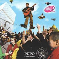 Музичний сд диск PUPO Lequilibrista (2004) (audio cd)