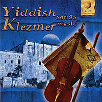 Музичний сд диск YIDDISH SONGS Klezmer music (2006) (audio cd)