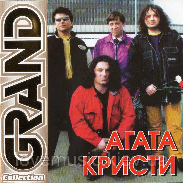 Музичний сд диск АГАТА КРИСТИ Grand collection (2003) (audio cd)
