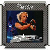 Музыкальный сд диск АЛИСА Звезда по имени рок (2007) 2 CD (audio cd)