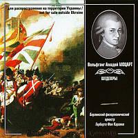 Музыкальный сд диск ВОЛШЕБНАЯ СЕРИЯ КЛАССИКИ Моцарт (2009) (audio cd)