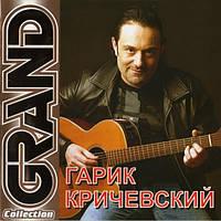 Музичний сд диск ГАРИК КРИЧЕВСКИЙ Grand collection (2007) (audio cd)