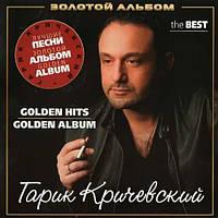Музичний сд диск ГАРИК КРИЧЕВСКИЙ Золотой альбом (2007) (audio cd)