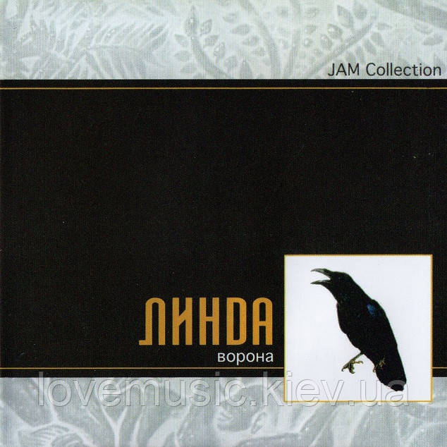 Музичний сд диск ЛІНДА Ворона (1996) (audio cd)