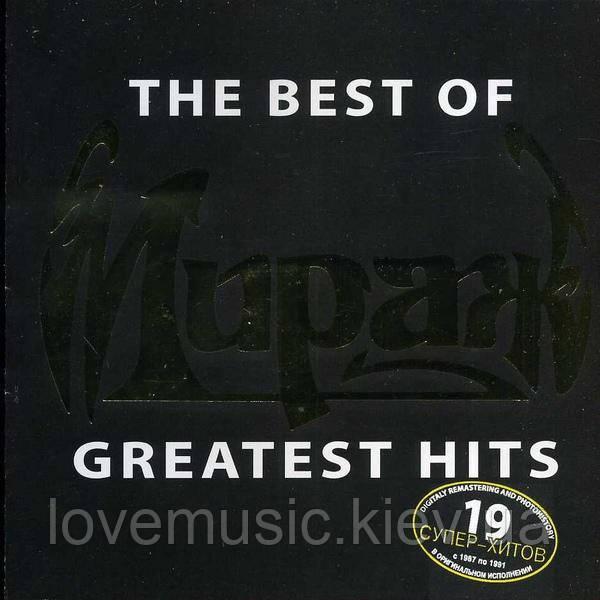 Музичний сд диск МИРАЖ The best Greatest hits (2005) (audio cd)