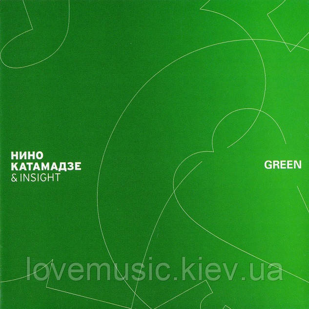 Музичний сд диск НИНО КАТАМАДЗЕ & INSIGHT Green (2011) (audio cd)