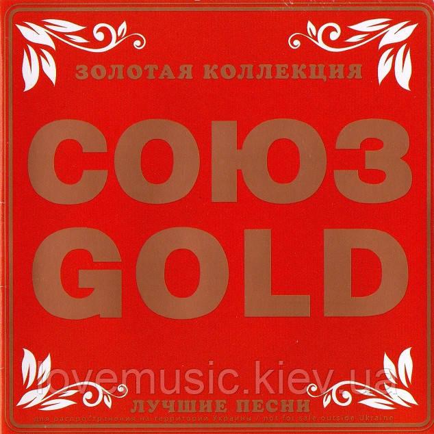 Музичний сд диск СОЮЗ Gold (2008) (audio cd)