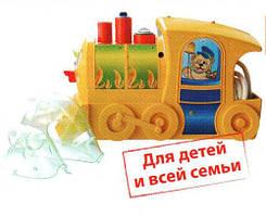 Ингалятор Chu-chu-Train, компрессорный, GAMMA.
