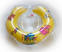 Музыкальный круг на шею для купания малышей Flipper