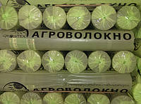 Агроволокно черное мульчирующее  50 грам/м.кв. 1.6 х 100