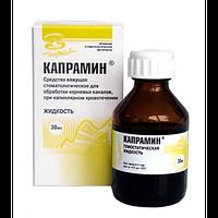 Капрамин - гемостатическая жидкость - 30мл ВладМиВа