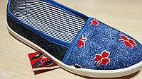 Мокасины женские обувь подростковая оптом