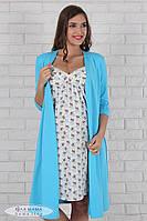 Набор для беременных и кормящих (халат+ночная сорочка), голубой