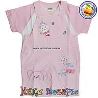 Песочник комбинезон и футболка для девочек Возраст: 3-6-9 месяцев (4400)