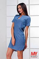 Платье Джинсовое в мелкий горошек