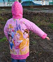 Дождевик для девочки Princess 0470 размер S