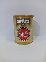 Ж/Б Кава мелена Lavazza Qualita Oro 250g (шт.)