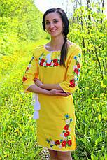 Вишите жіноче плаття гладдю на жовтої тканини, фото 3