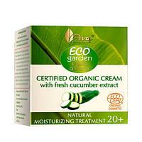 Органический крем с экстрактом огурца 20+ - Eco Garden-Certified Organic Cream With Cucumber, 50 мл