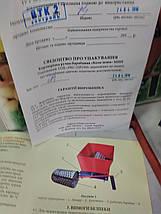Ручная корморезка КОЗА - НОВА мини ( овощи , фрукты , корнеплоды ), фото 3
