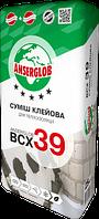 Клей для пенопласта ANSERGLOB BCX 39