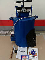 Автоклав для домашнего консервирования электрический на 7 литровых или 14 полулитровых банок пр - во Харьков