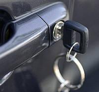 Помощь при утере автоключей
