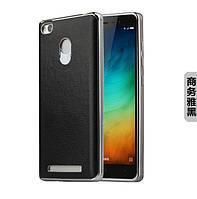 Чехол Slenky для Xiaomi Redmi 3s / 3 Pro - минимальный заказ 3 шт!