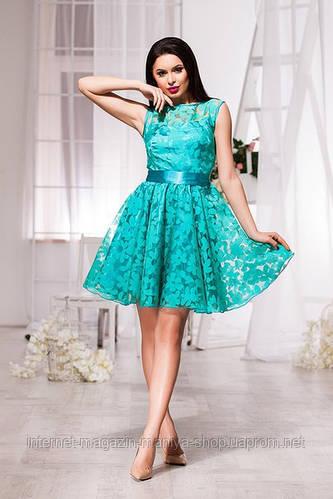 Платье  женское с подкладкой атласной