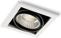 Світлодіодний LED світильник карданний 12Вт, LDC961