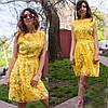 Платье  женское ромашки, фото 3