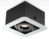 Світлодіодний LED світильник карданний 9Вт, LDC889