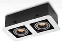 Світлодіодний LED світильник карданний 18Вт, LDC890