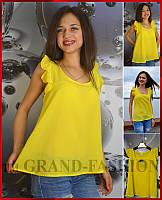 """Блузка летняя """"Krepp"""" цвет жёлтый"""
