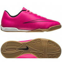 Футзалки NIKE MERCURIAL VORTEX II IC 651643-660 JR
