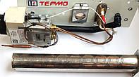 """Газогорелочное устройство """"Термо"""", мощность 7,5 кВт, длина горелки 300 мм, код сайта 4286"""