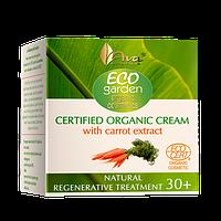 Органический крем с экстрактом моркови 30+ - Eco Garden-Certified Organic Cream With Carrot, 50 мл