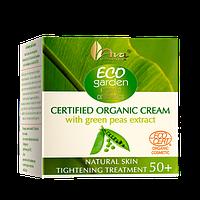 Органический крем с экстрактом горошка 50+ - Eco Garden-Certified Organic Cream With Peas, 50 мл